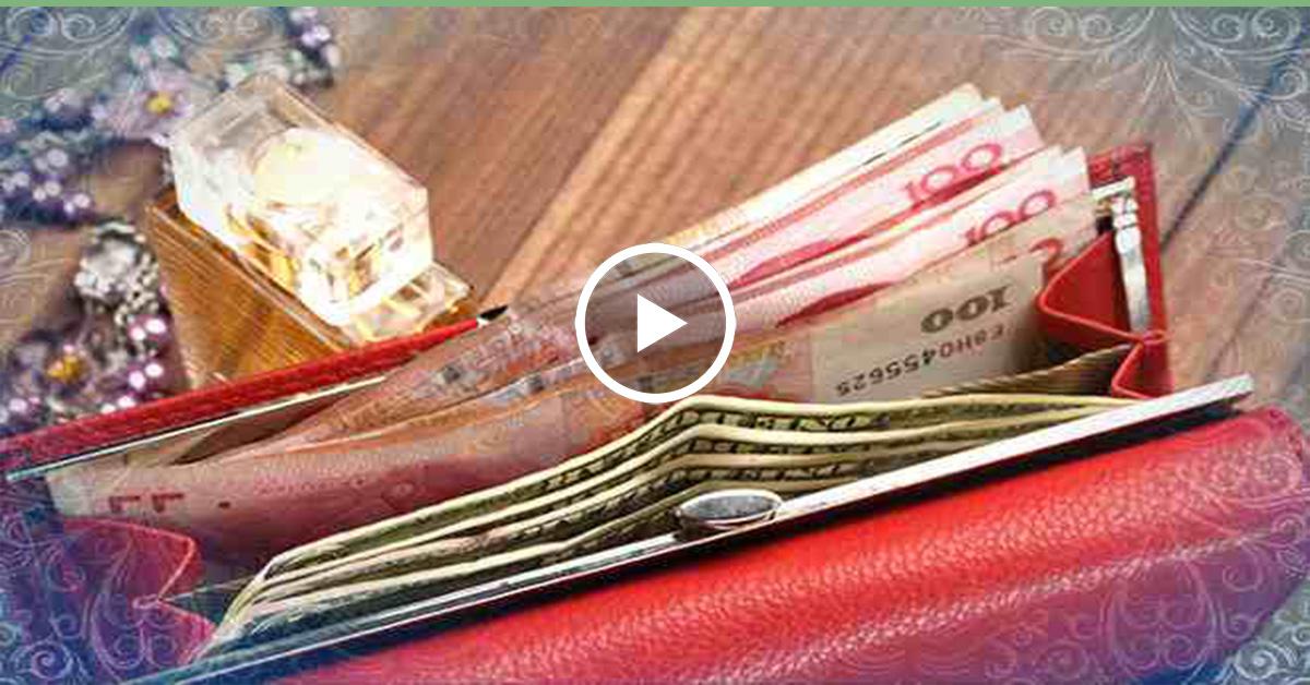 Как должны лежать деньги в кошельке фото