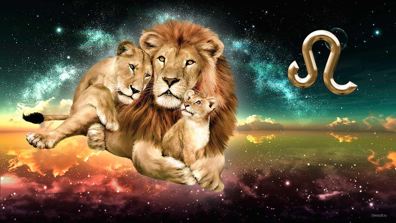 Поздравление с днем рождения львице фото 837