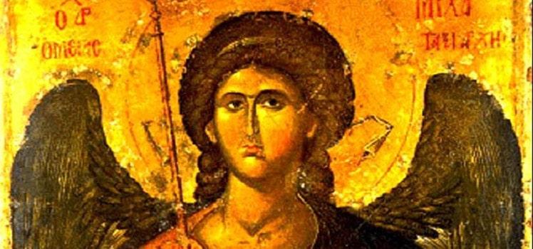 Молитвы Архангелу Михаилу о защите, помощи и исцелении