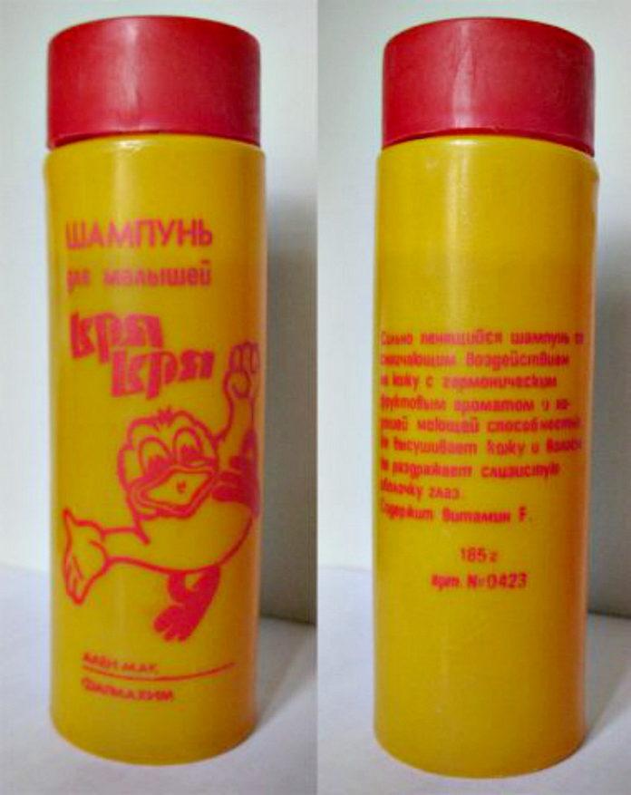 Для тех, кто помнит: какой была советская косметика и парфюмерия!