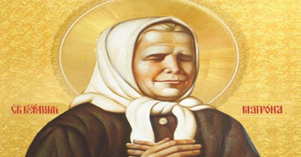 Вот как правильно просить святую матушку Матронушку о помощи!