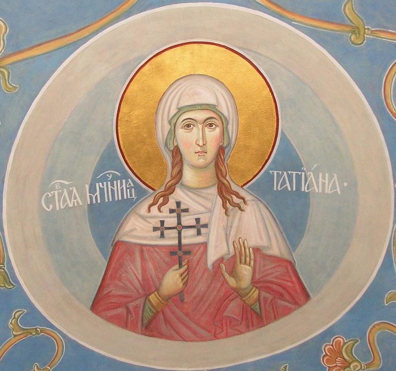 Вот какую молитву нужно прочесть 25 января, в день Св. великомученицы Татьяны